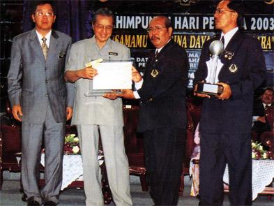Kesatuan Sekerja Contoh Sektor Awam 2003