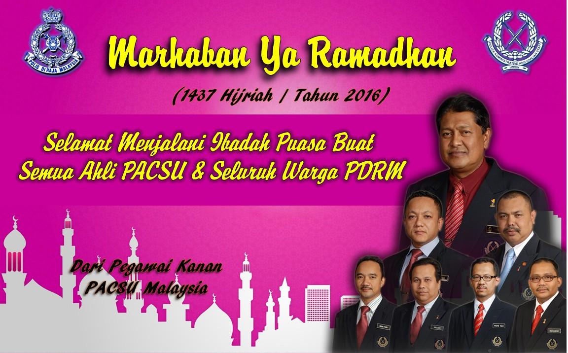banner pacsu ramadhan