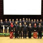 Perhimpunan Pegawai Awam 2018 22