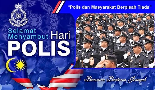 ebanner-hari-polis-2018