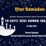 IFTAR RAMADHAN 3