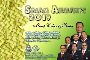 Selamat Hari Raya Aidilfitri 2019