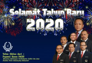 TAHUN BARU 2020 3